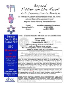 Introduction-to-Judaism